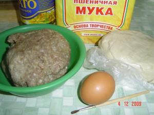 треугольнички с мясом.ингредиенты
