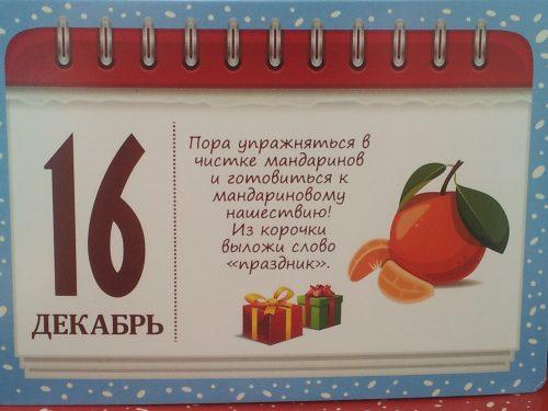 2015-12-16-12-46-15